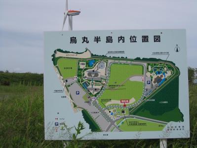琵琶湖博物館 007