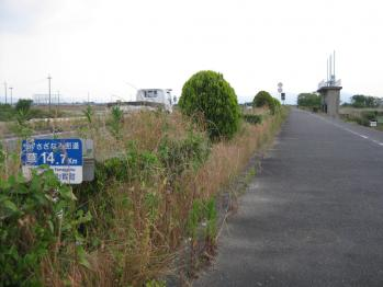 湖岸道路標識 002