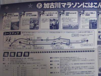 加古川M 002