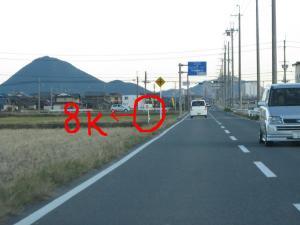 2010守山8k 007