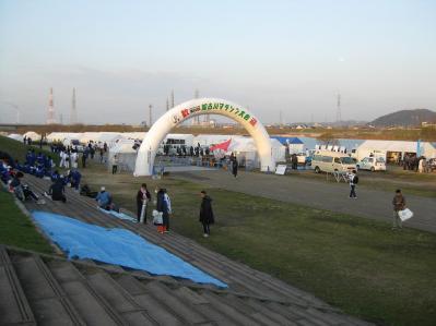 加古川アーチ