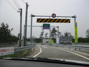 金沢 050201