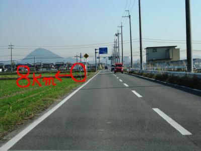 守山Hコース写真 005