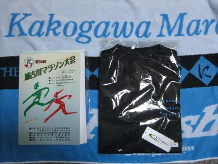 2011加古川 004
