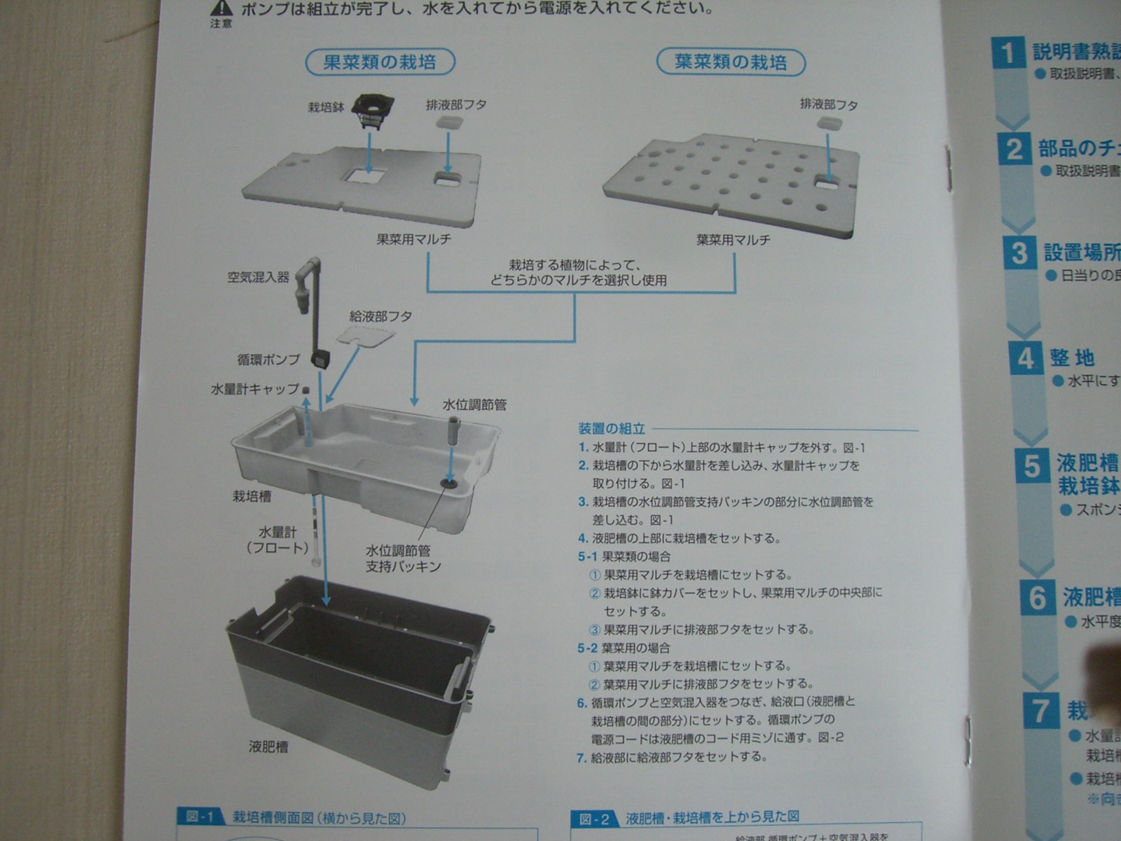 CIMG6623.jpg