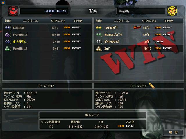 1_20120322145118.jpg
