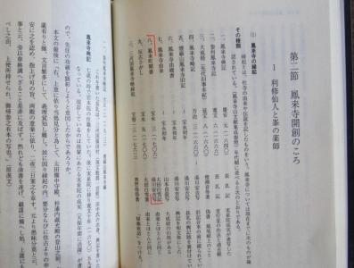 002_convert_20131125130648.jpg