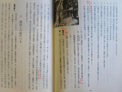 004_convert_20131125130629.jpg