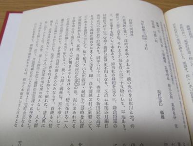 025_convert_20110721113709.jpg