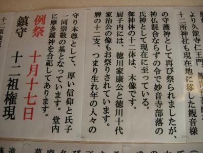 067_convert_20101022085519.jpg
