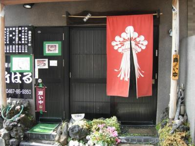 竹はる入り口