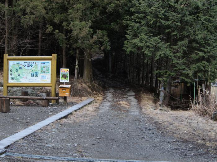 2012年 3月25日 武甲山×子持山×大持山 1