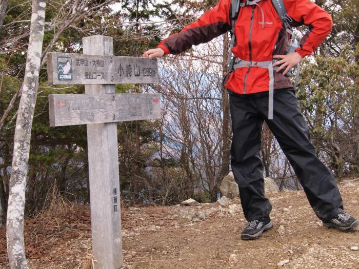 2012年 3月25日 武甲山×子持山×大持山 42