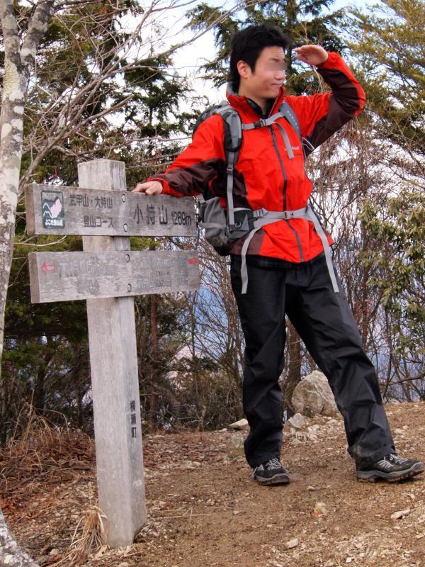 2012年 3月25日 武甲山×子持山×大持山 43