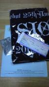 YAON2010_convert_20101106224201.jpg
