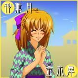 10_kinmokusei