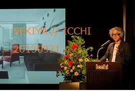 130921 関谷先生記念講演