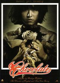 チョコレートファイター02