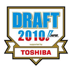 draft_logo_web2.jpg