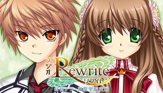 rewrite01s-.jpg