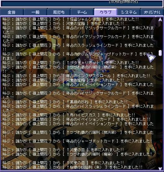TWCI_2010_10_8_0_53_0.jpg