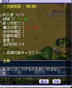 TWCI_2011_5_19_19_0_52.jpg