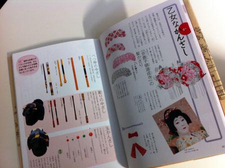 kabukibon2.jpg