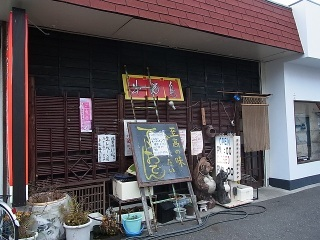 Srimg1043_2