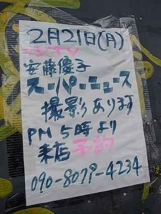 Srimg1044_2