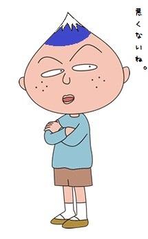 naga-fuji.jpg