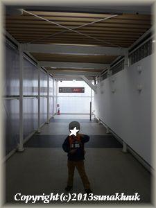 13042003.jpg