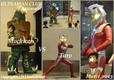 130506KawasakiUltramanClub1.jpg