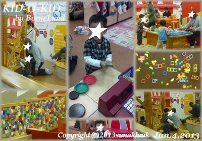 2012_1_04Kid-o-kidblog.jpg