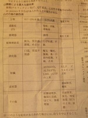 DSCF2746.jpg