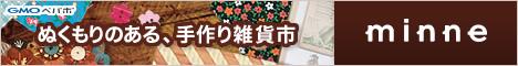minne_banner.jpg