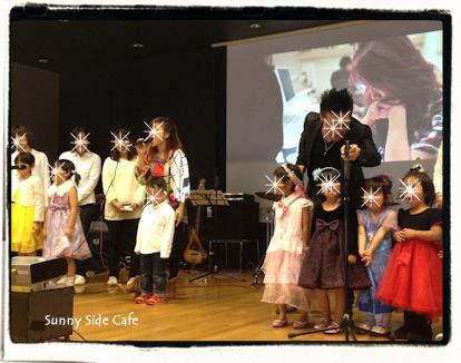rakukatsu2014-1.jpg