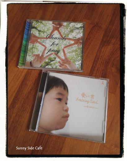 rakukatsu2014-4.jpg