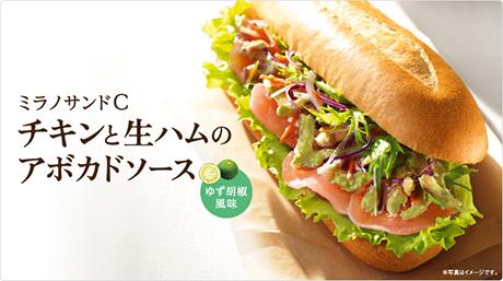 sandwich_c.jpg