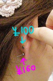 11092003.jpg