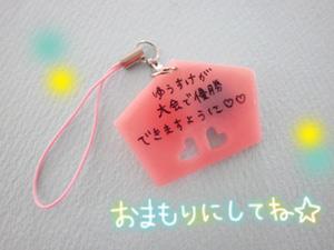 ブログ110608-3