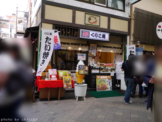 asakusa-35.jpg
