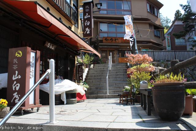 ikahoishidangai-1.jpg