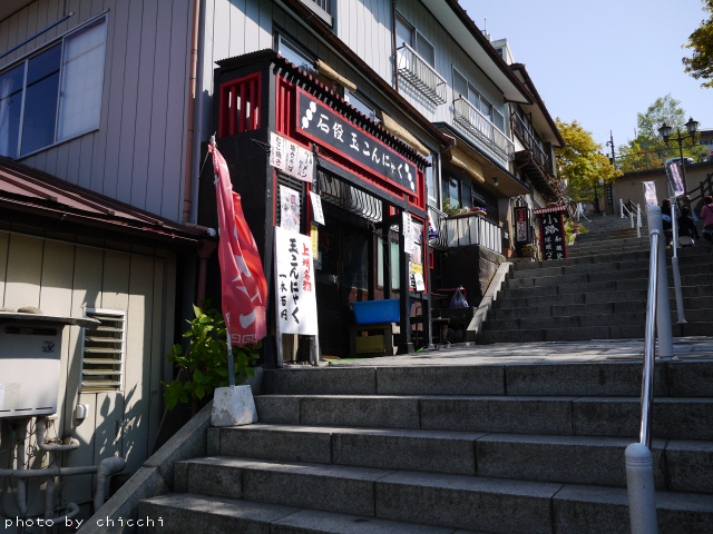 ikahoishidangai-16.jpg