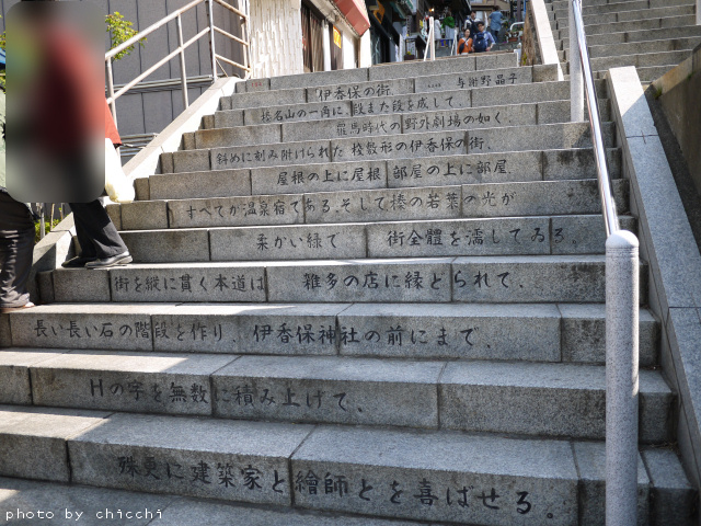 ikahoishidangai-20.jpg