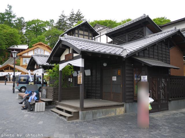 kusatsu-36.jpg