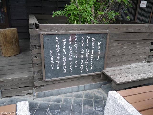 kusatsu-37.jpg
