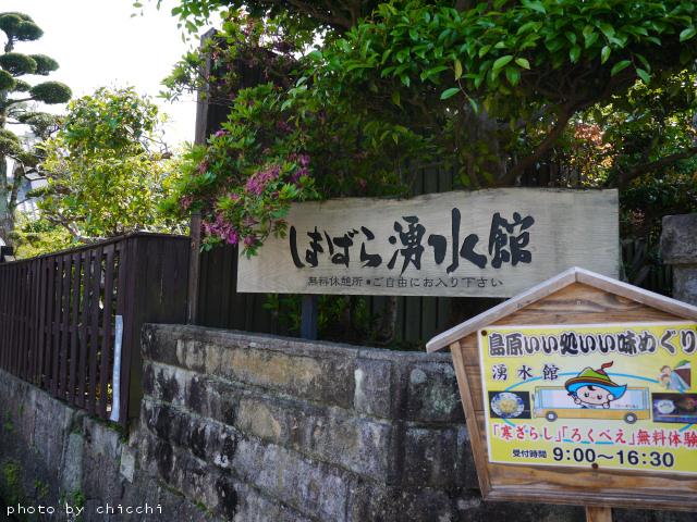 tainooyogumatchi-13.jpg