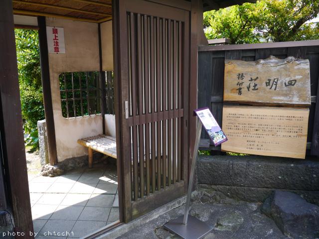 tainooyogumatchi-3.jpg
