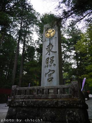 toshogu-33.jpg