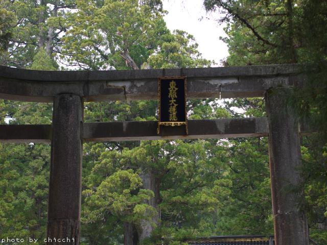 toshogu-5.jpg